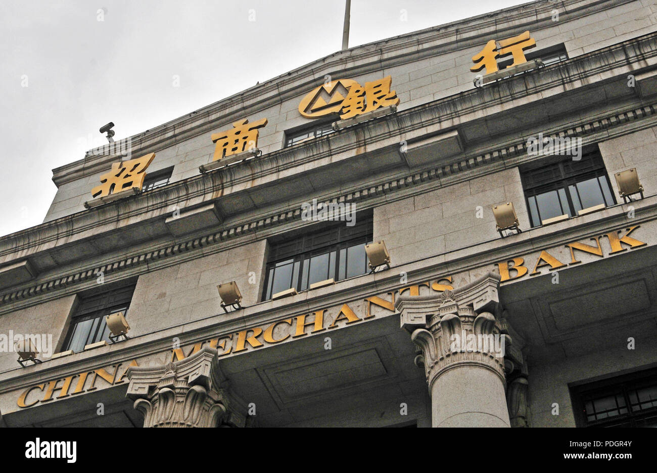 China Merchants Bank building, The Bund, Shanghai, China - Stock Image