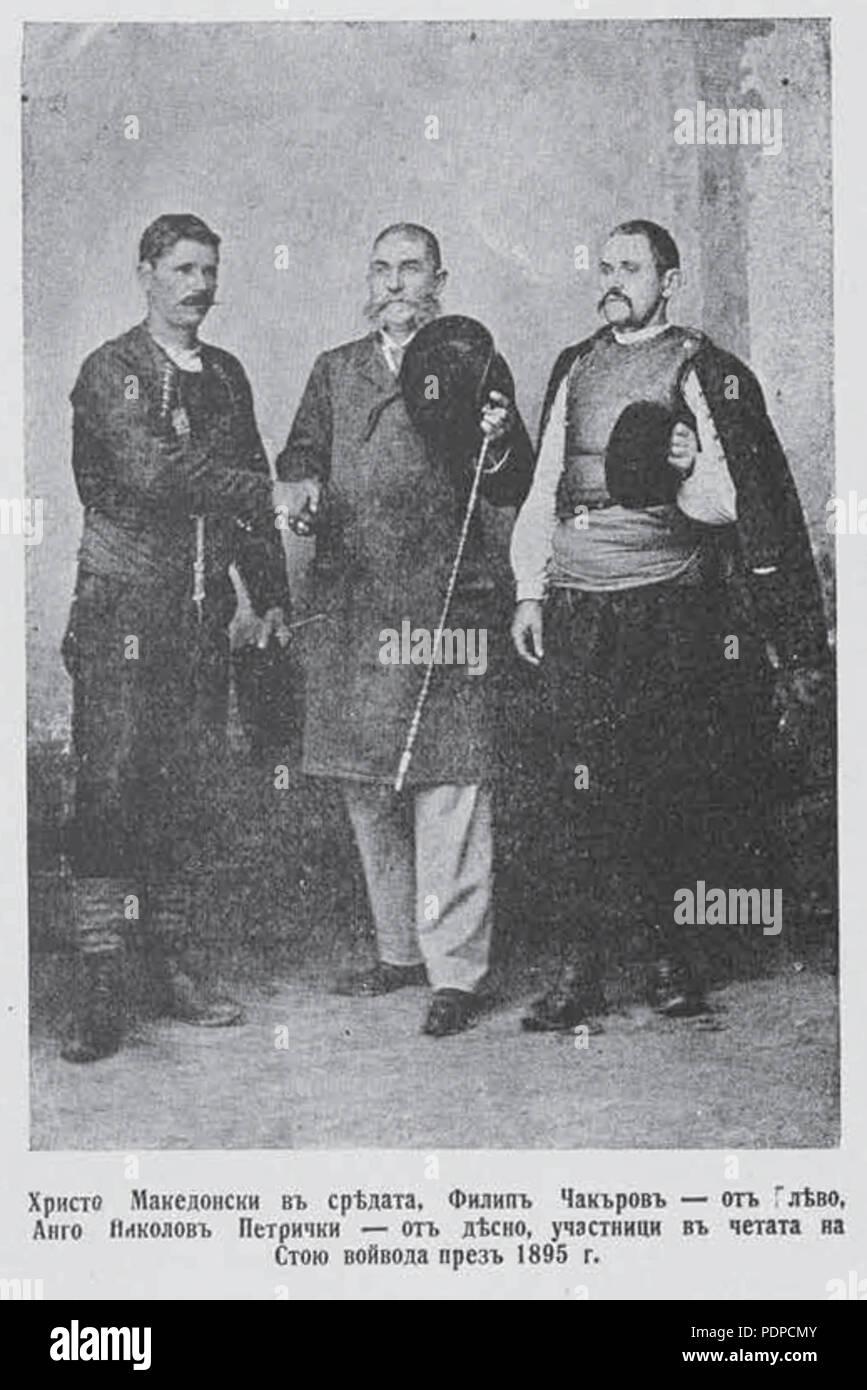 156 Hristo Makedonski Filip Chakarov and Ango Petrichki - Stock Image