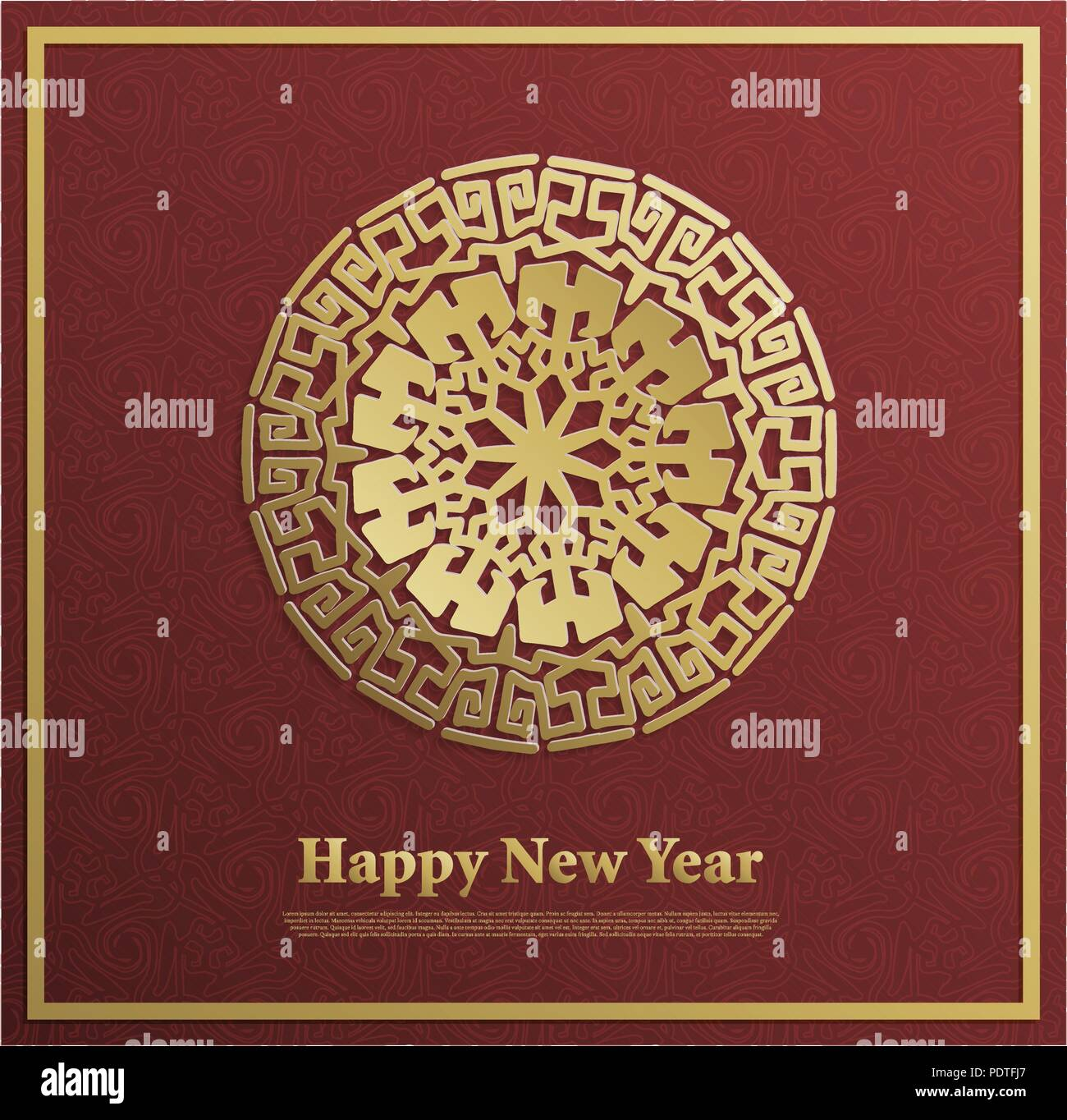 Happy New Year Greeting Card Invitation Circle Golden