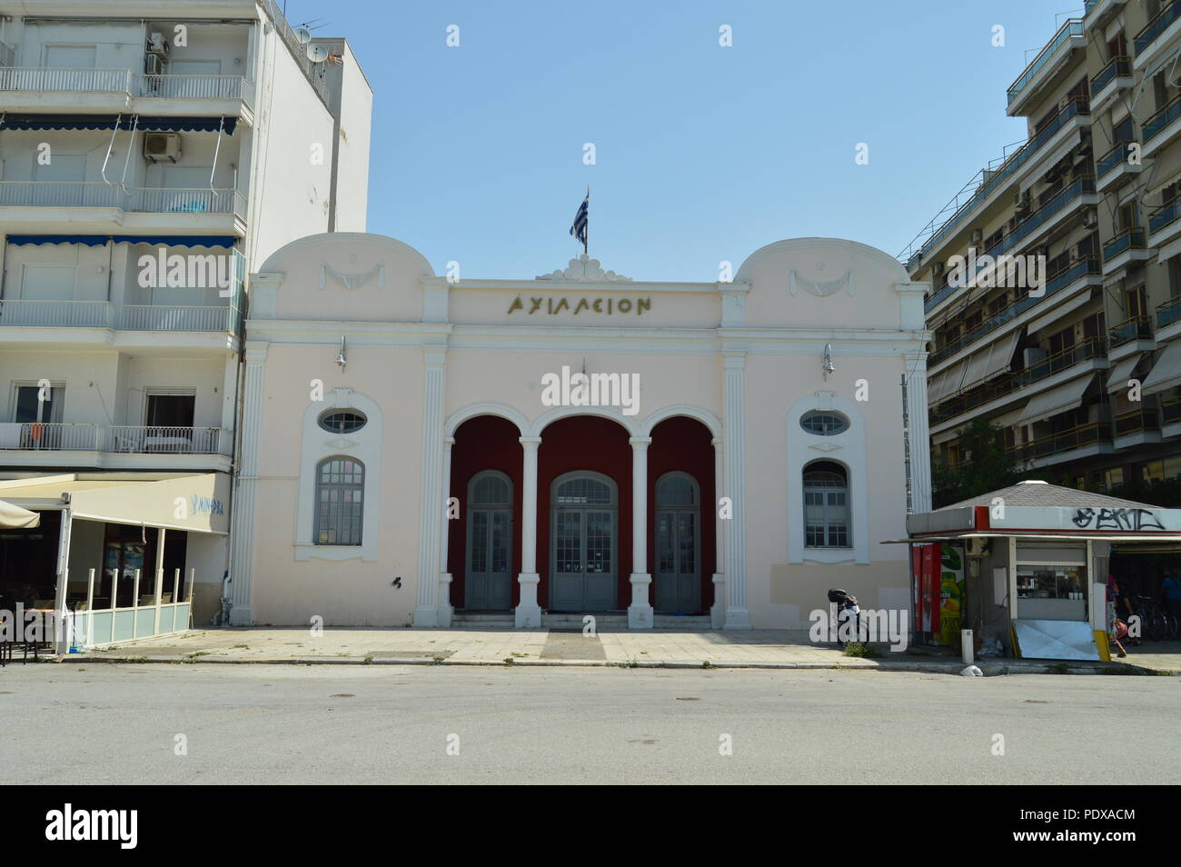 Nice Main Facade Of The National Bank Of Greece In Volos. Architecture History Travel.4 July 2018. Volos. Magnesia. Greece. - Stock Image