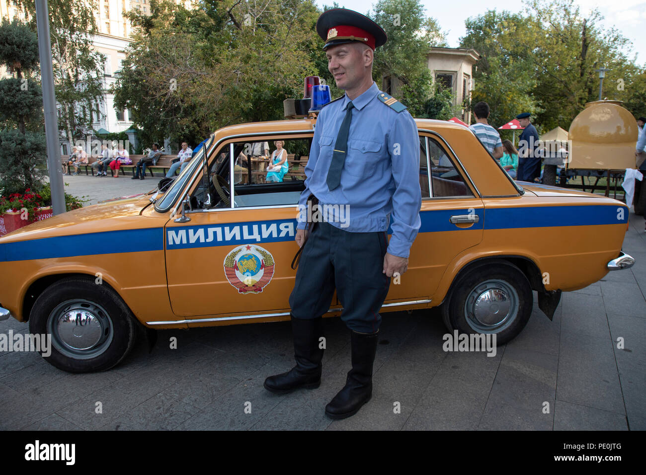 Historical reconstruction of a work of Soviet police in center of Moscow during the 'Times and Epoch' historical festival, Russia - Stock Image