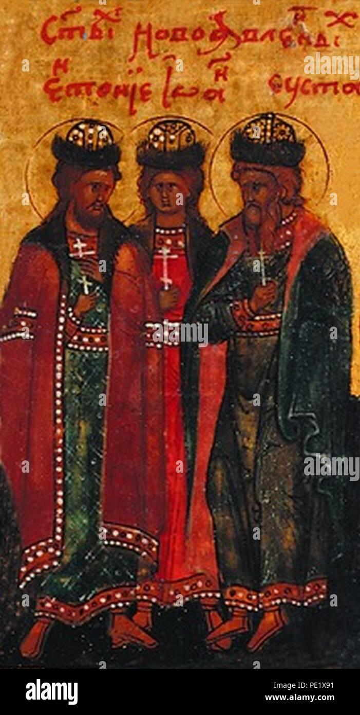 Anthony John and Eustathios of Vilno. - Stock Image
