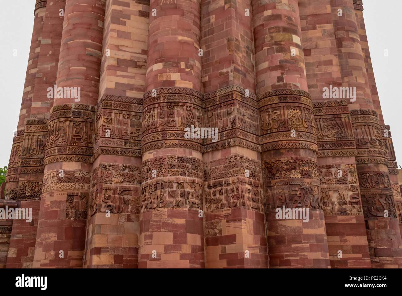 24bfcde831ee Qutb Minar built in 1311 red sandstone tower   Indo Muslim art   Delhi  sultanate   Delhi   India UNESCO World Heritage Site. F3G6FP (RM). Delhi