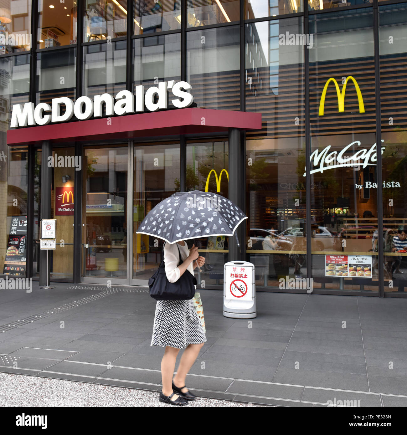McDonalds Kyoto, Japan - Stock Image