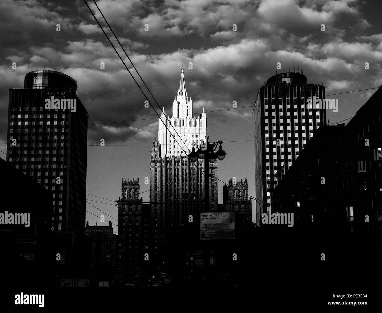 Stalinist Architecture, Moscow Stock Photo