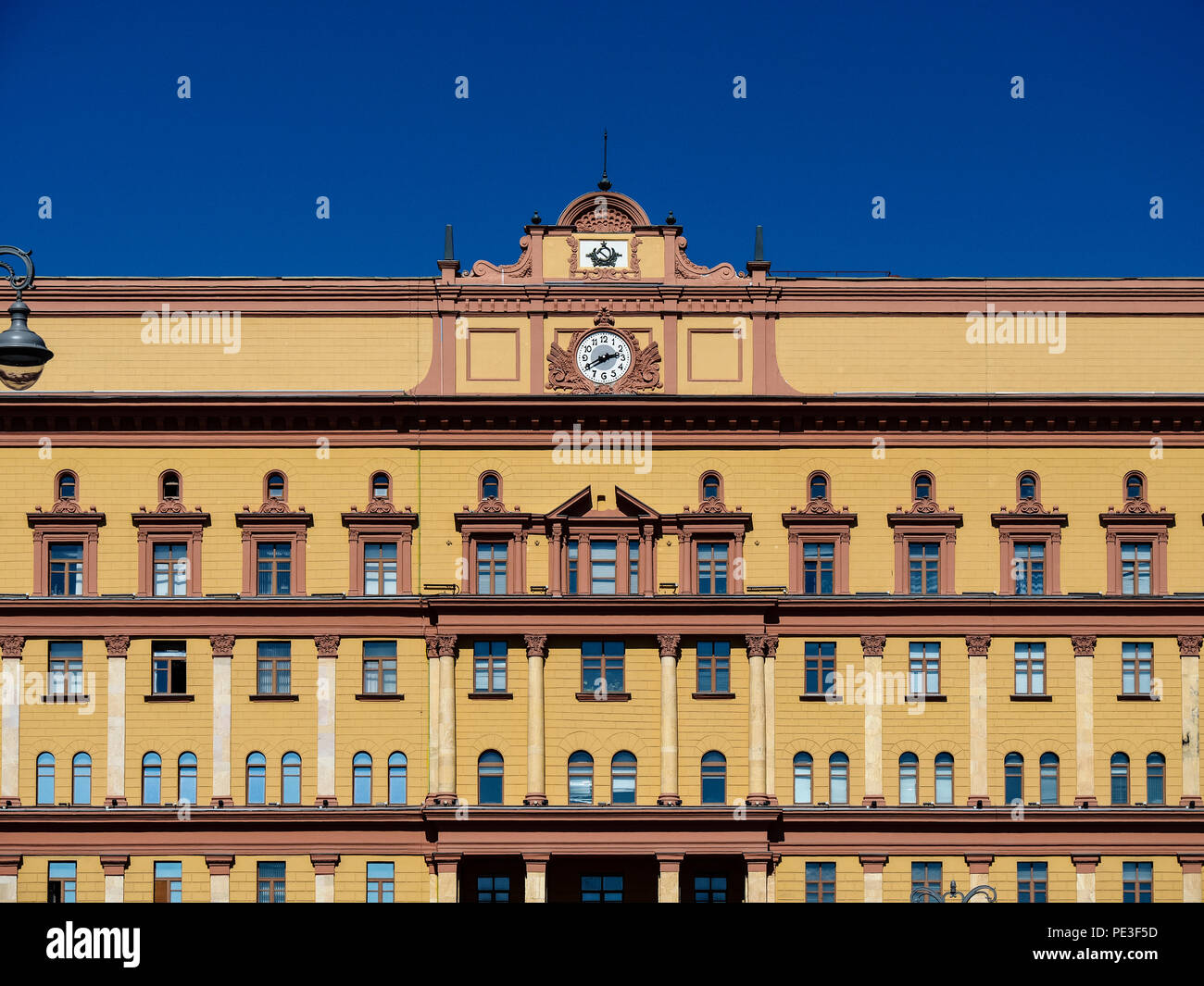 Lubyanka Building, Moscow - Stock Image