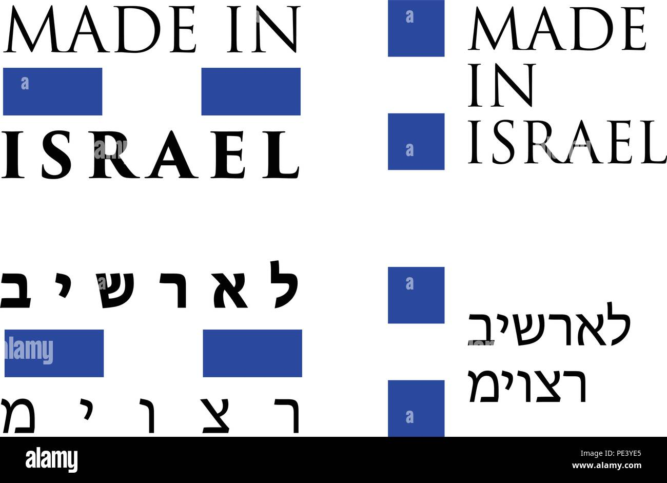Simple Made in Israel / (hebrew translation) label. Text with national colors arranged horizontal and vertical. - Stock Vector