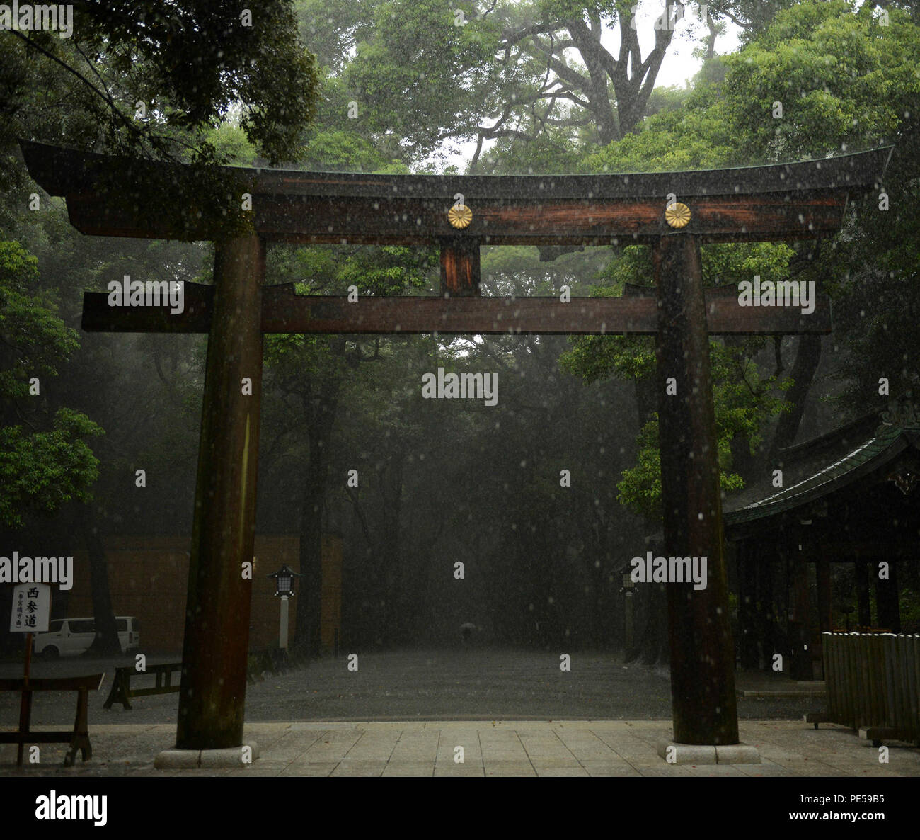 A torii gate marks the transition from the mundane to the sacred outside Meiji Shrine in Tokyo, Sept. 9, 2015. The 100-year-old forest surrounding the temple  is comprised of 100,000 trees donated from all over Japan and other countries. (U.S. Air Force photo by Airman 1st Class Elizabeth Baker/Released) - Stock Image