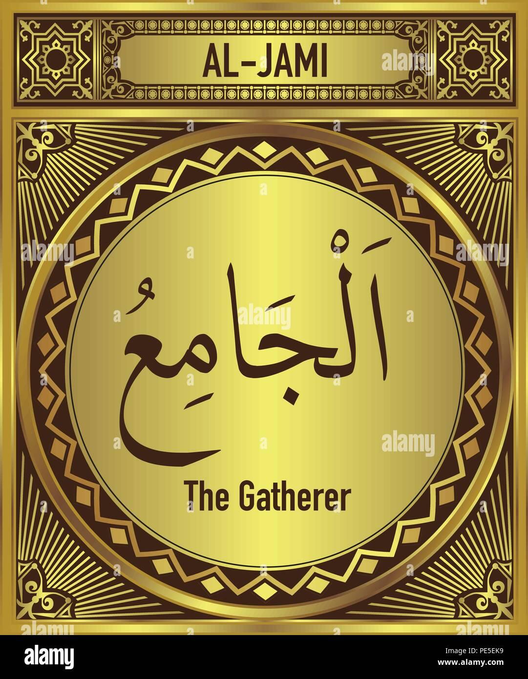 99 Beautiful Names Of Allah English Translate Below The Arabic Calligraphy