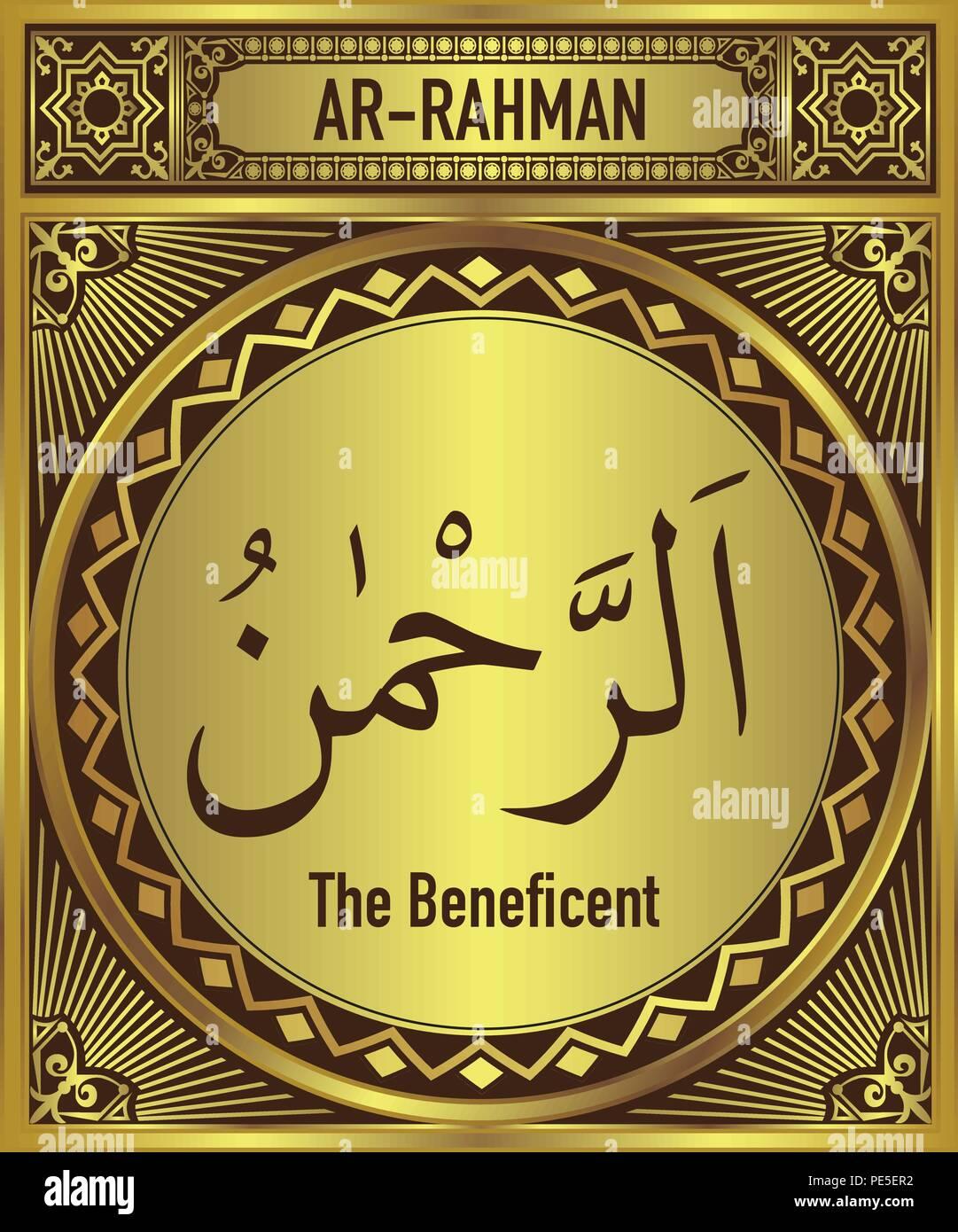 99 Beautiful Names of Allah English Translate below the Arabic calligraphy - Stock Vector