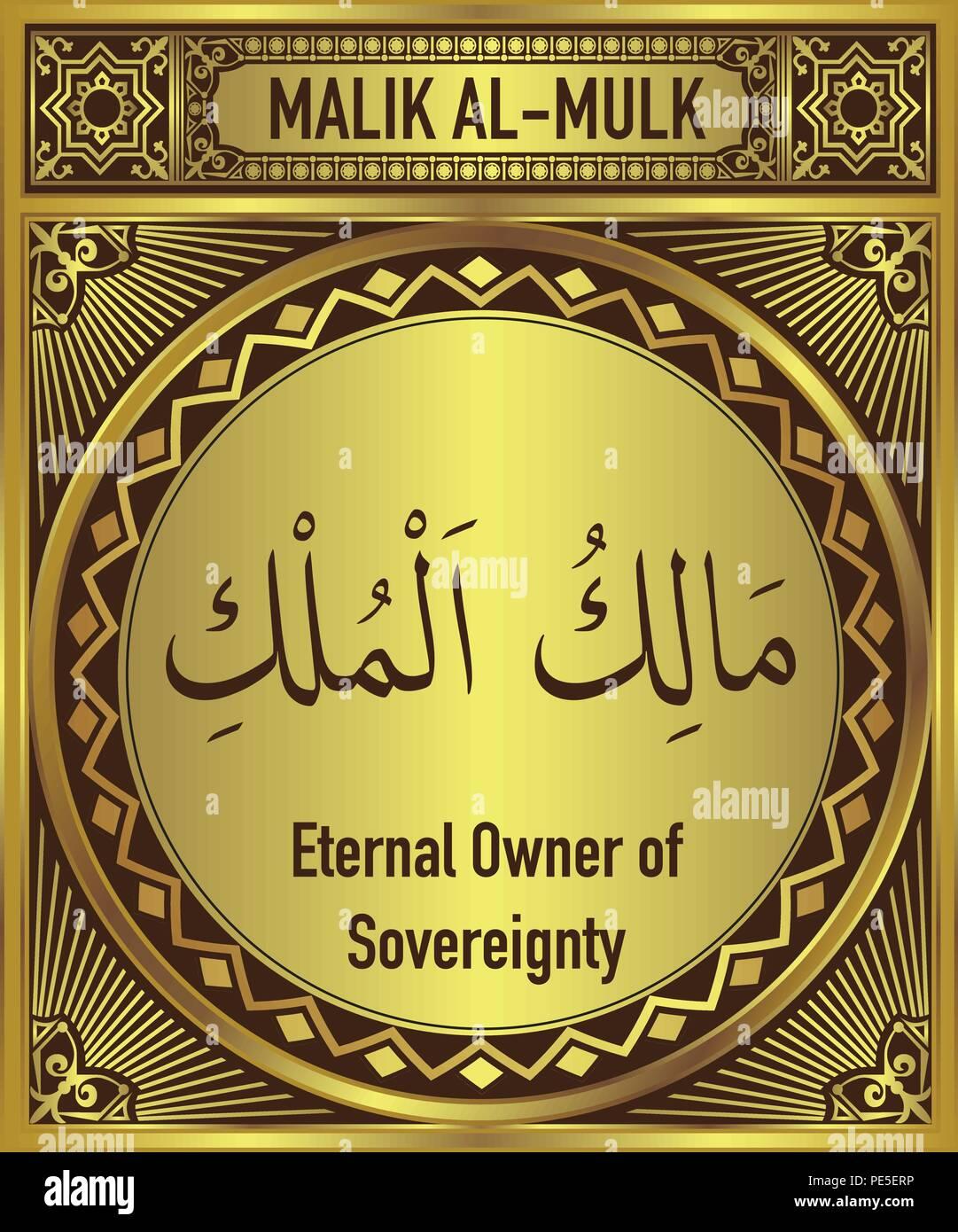 Bismillah Stock Photos & Bismillah Stock Images - Alamy