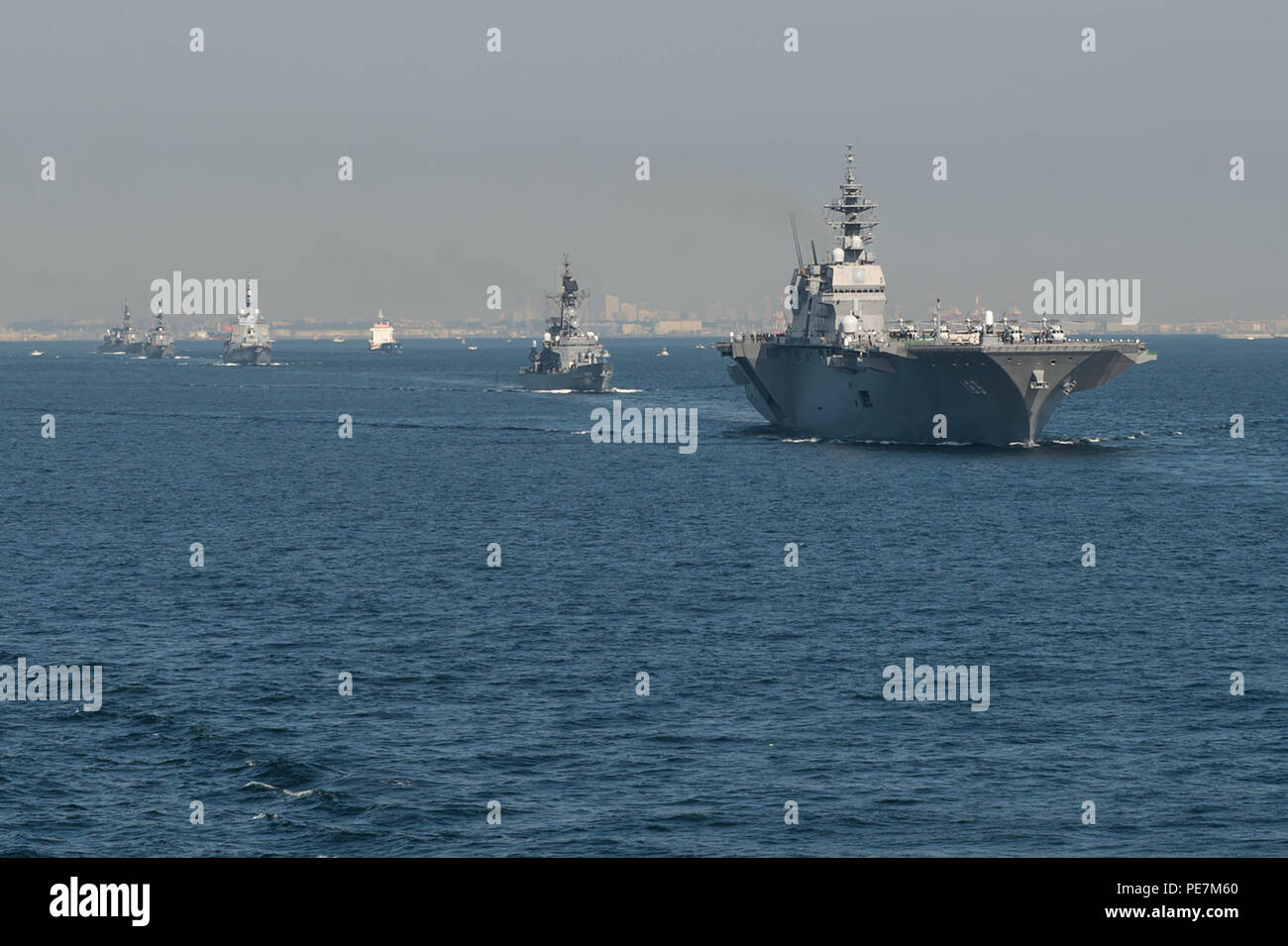 The flagship of the fleet of Japan - Izumo helicopter carrier