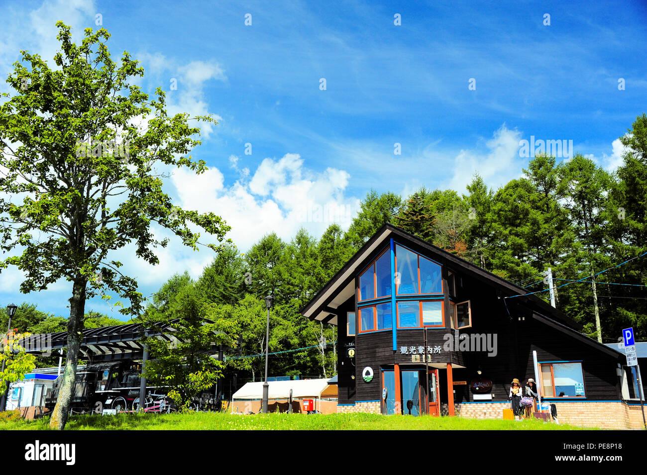 Tourist Information Center at the Kiyosato Railway Station - Stock Image