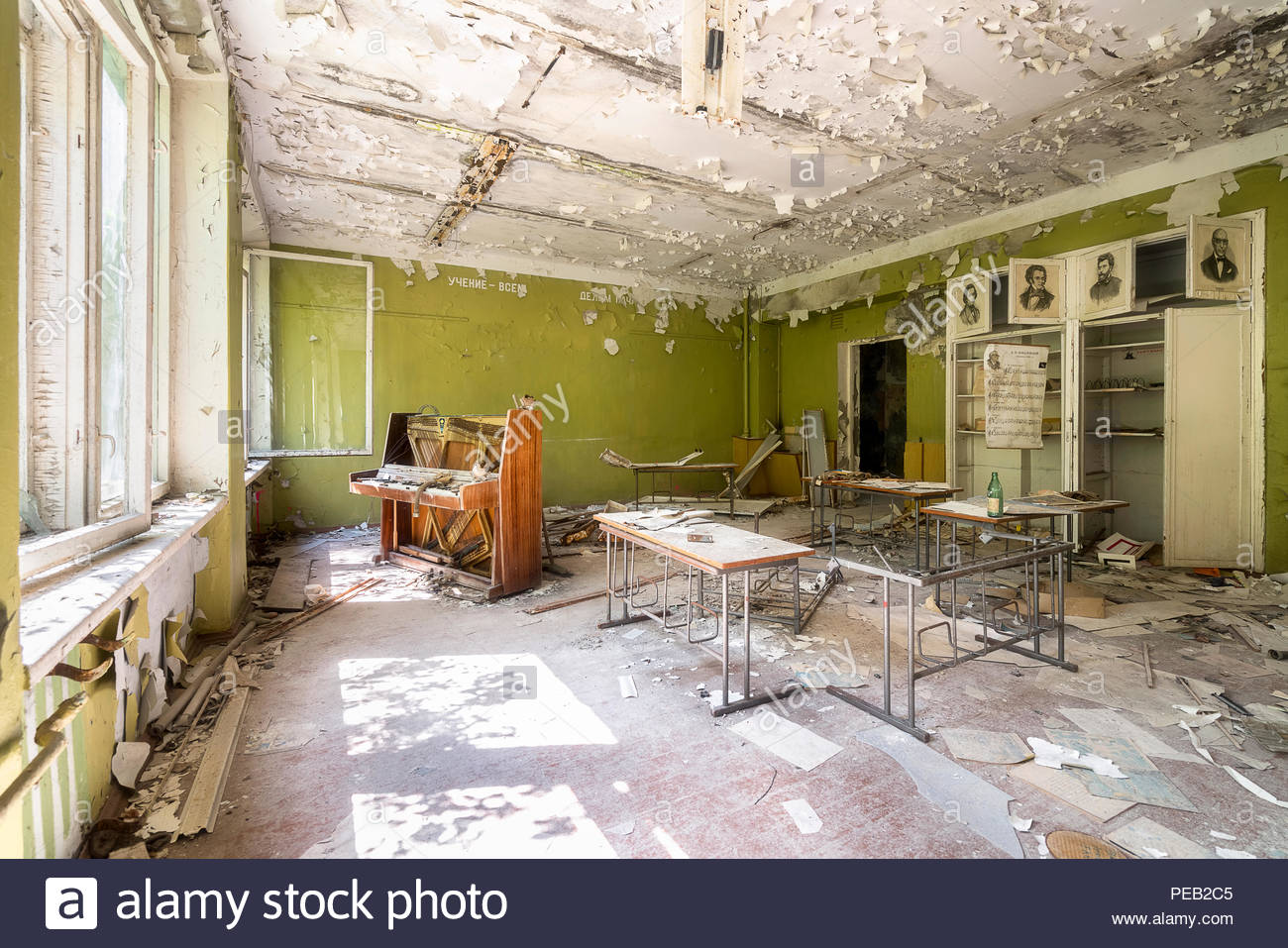 Photo taken in the abandoned city of Pripyat (Chernobyl) or the area of the Duga-3 radar, after the nuclear disaster. - Stock Image