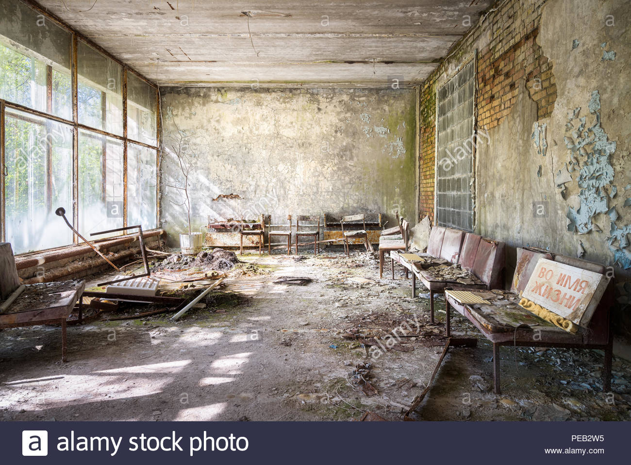 Photo taken in the abandoned city of Pripyat (Chernobyl) or the area of the Duga-3 radar, after the nuclear disaster. Stock Photo