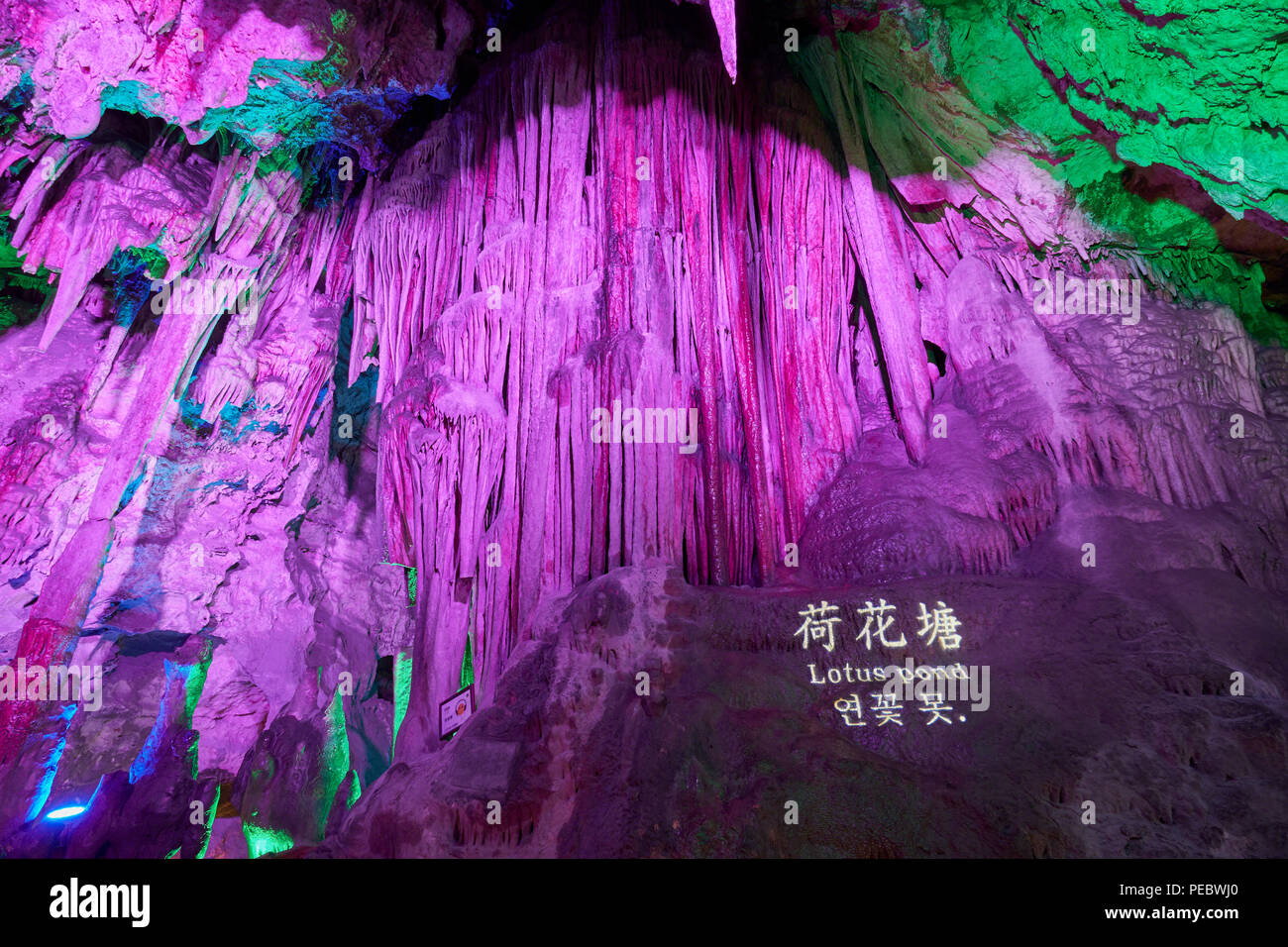 Lotus Pond, Illuminated Karst Cave, Zhashui County, Shaanxi, China Stock Photo