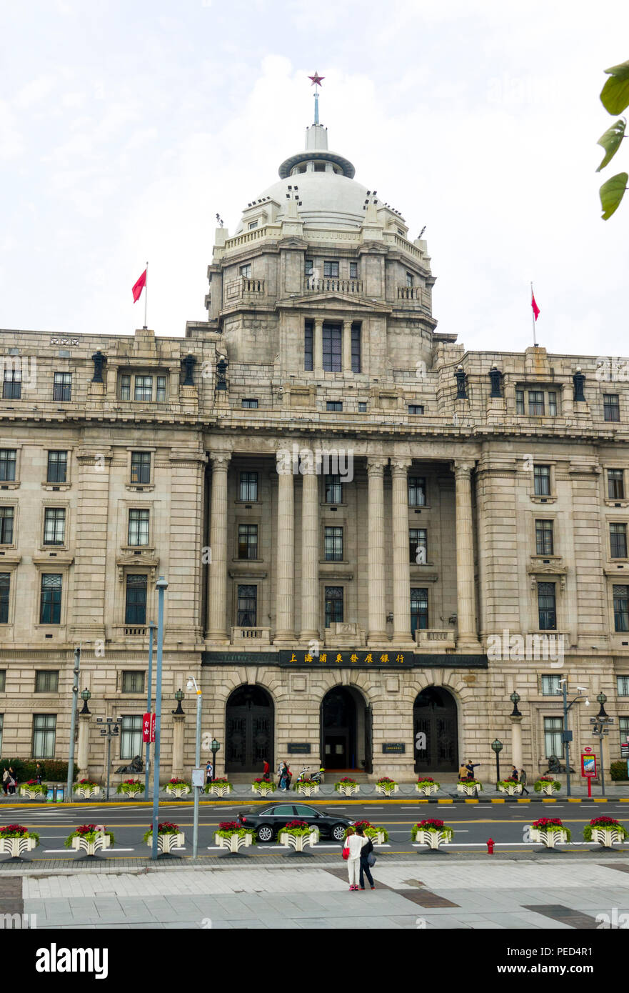 Hong Kong And Shanghai Bank Building And The Shanghai Custom House Building China Asia Stock Photo Alamy
