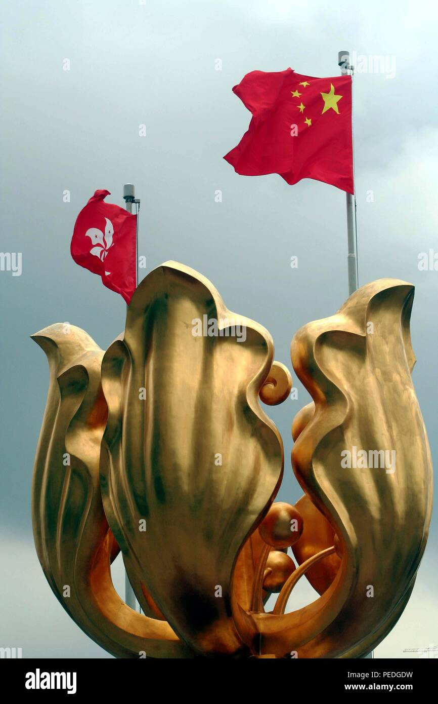 Golden Bauhinia Sculpture, Golden Bauhinia Square, Expo Promenade, Hong Kong Island. Hong Kong - Stock Image