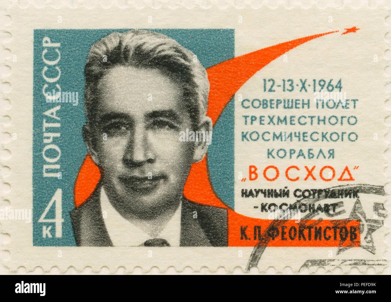 Konstantin Petrovich Feoktistov(1926–2009) SovietCosmonautand Eminent SpaceEngineer, Commemorative Postage Stamp, Soviet Union, 1964 - Stock Image