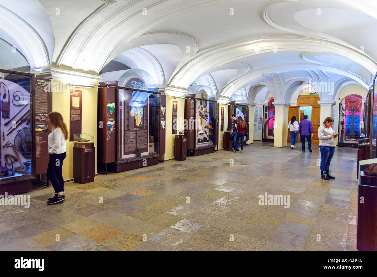 Saint Petersburg, Russia - January 2, 2018: Tourists in Museum of Anthropology and Ethnography the Kunstkamera - Stock Image