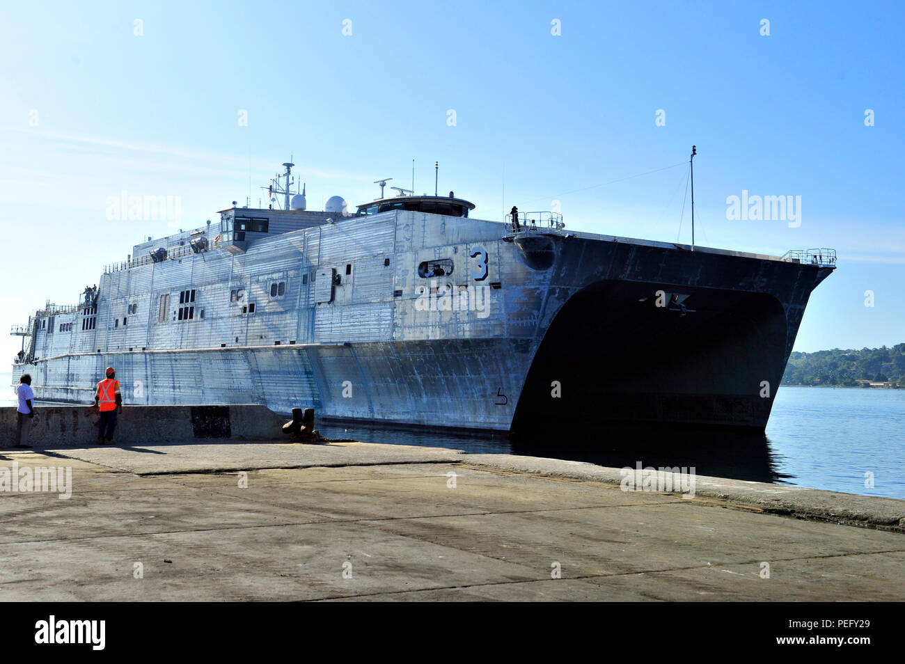 150817-N-YF678-017 DA NANG, Vietnam (Aug. 17, 2015) – The Military Sealift Command joint high speed vessel USNS Millinocket (JHSV 3) arrives in Vietnam, Aug. 17. Vietnam is the fifth stop for Millinocket and embarked Task Force Forager. Millinocket and embarked Task Force Forager are serving as the secondary platform for Pacific Partnership, led by an expeditionary command element from the Navy's 30th Naval Construction Regiment (30 NCR) from Port Hueneme, Calif. Now in its 10th iteration, Pacific Partnership is the largest annual multilateral humanitarian assistance and disaster relief prepar - Stock Image