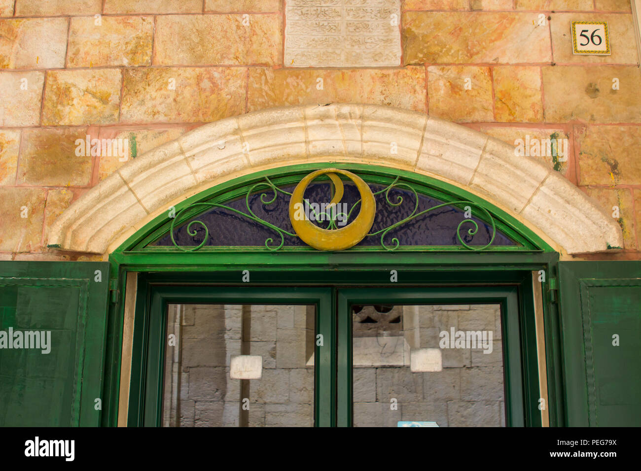 10 May 2018 A modern door arch on an ancient building close to the Via Dolorosa in the walled city of Jerusalem Israel Stock Photo