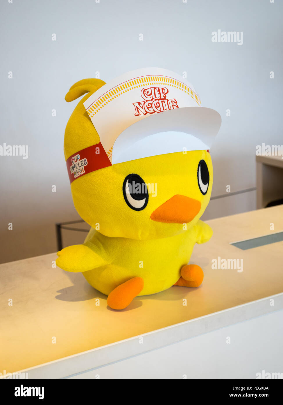 The cute baby chick mascot of the Nissin Cupnoodles Museum in Yokohama, Japan. - Stock Image