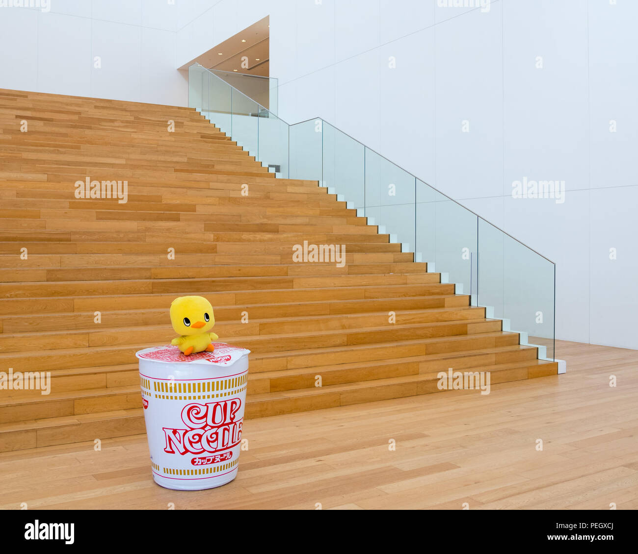 The grand entrance of the Cupnoodles Museum in Yokohama, Japan. - Stock Image