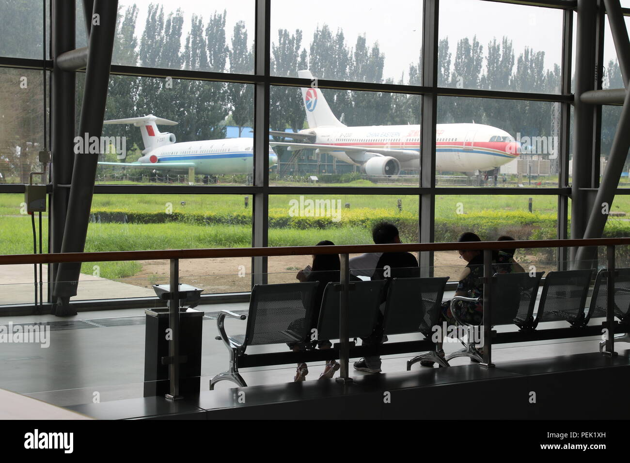 Civil Aviation Museum, Beijing, China - Stock Image