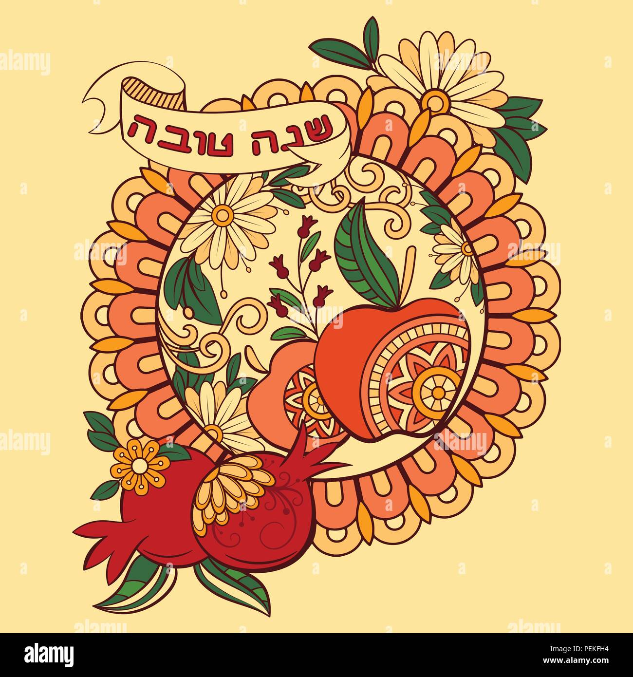 Rosh Hashanah Jewish New Year Greeting Card Design With Apples And