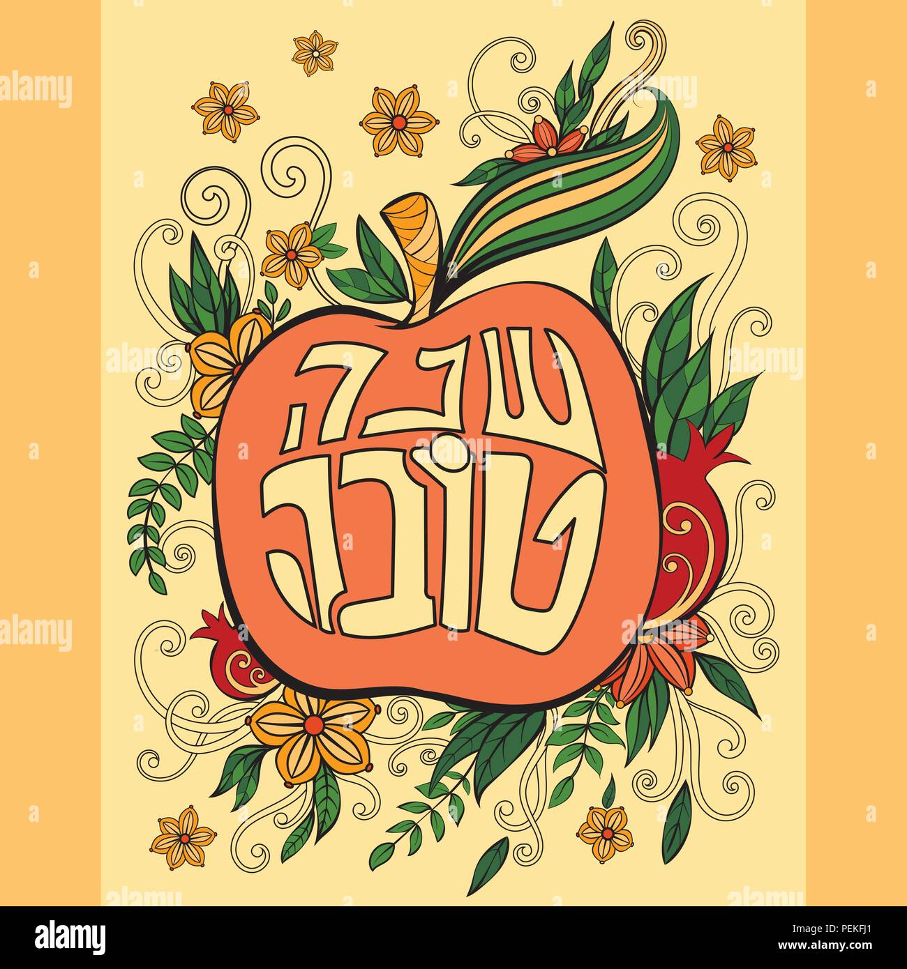 Rosh Hashanah Jewish New Year Greeting Card Design With Apple And