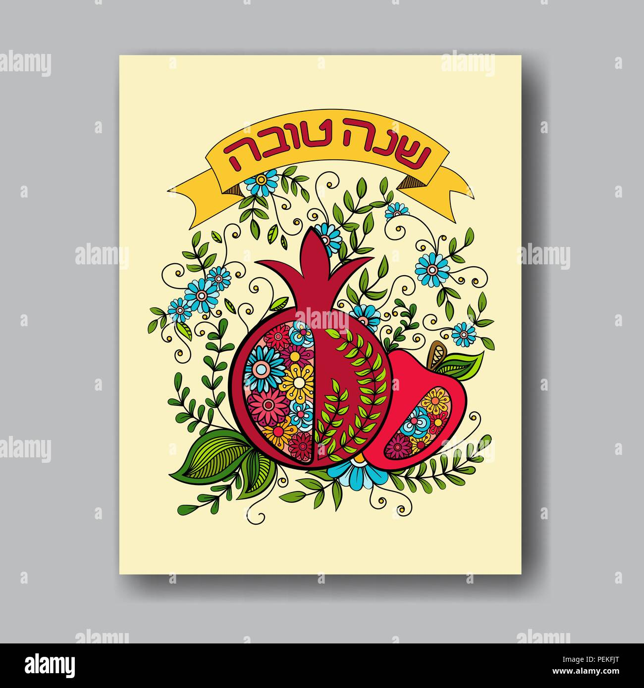Rosh hashanah jewish new year greeting card template with apple rosh hashanah jewish new year greeting card template with apple and pomegranate hebrew text happy new year shanah tovav hand drawn vector illustration m4hsunfo