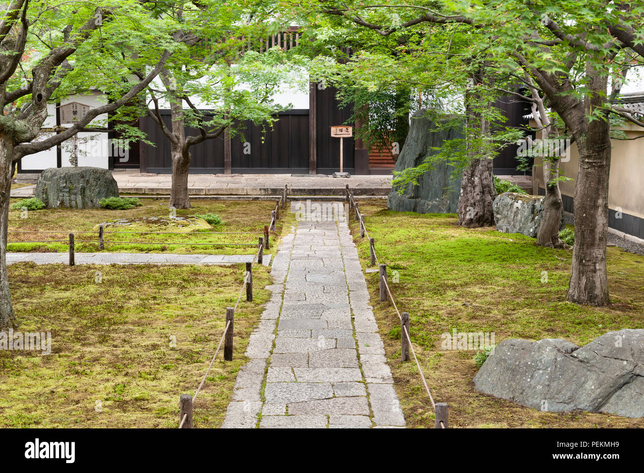 Kyoto, Japan. The entrance to Obai-in zen temple at Daitoku-ji - Stock Image