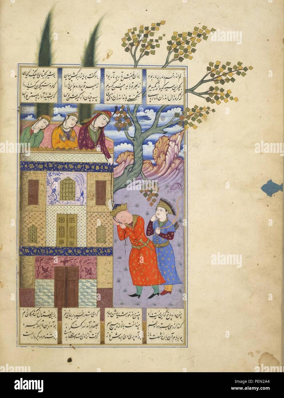 Shahnama. - caption  'Rudaba and Zal' - Stock Image