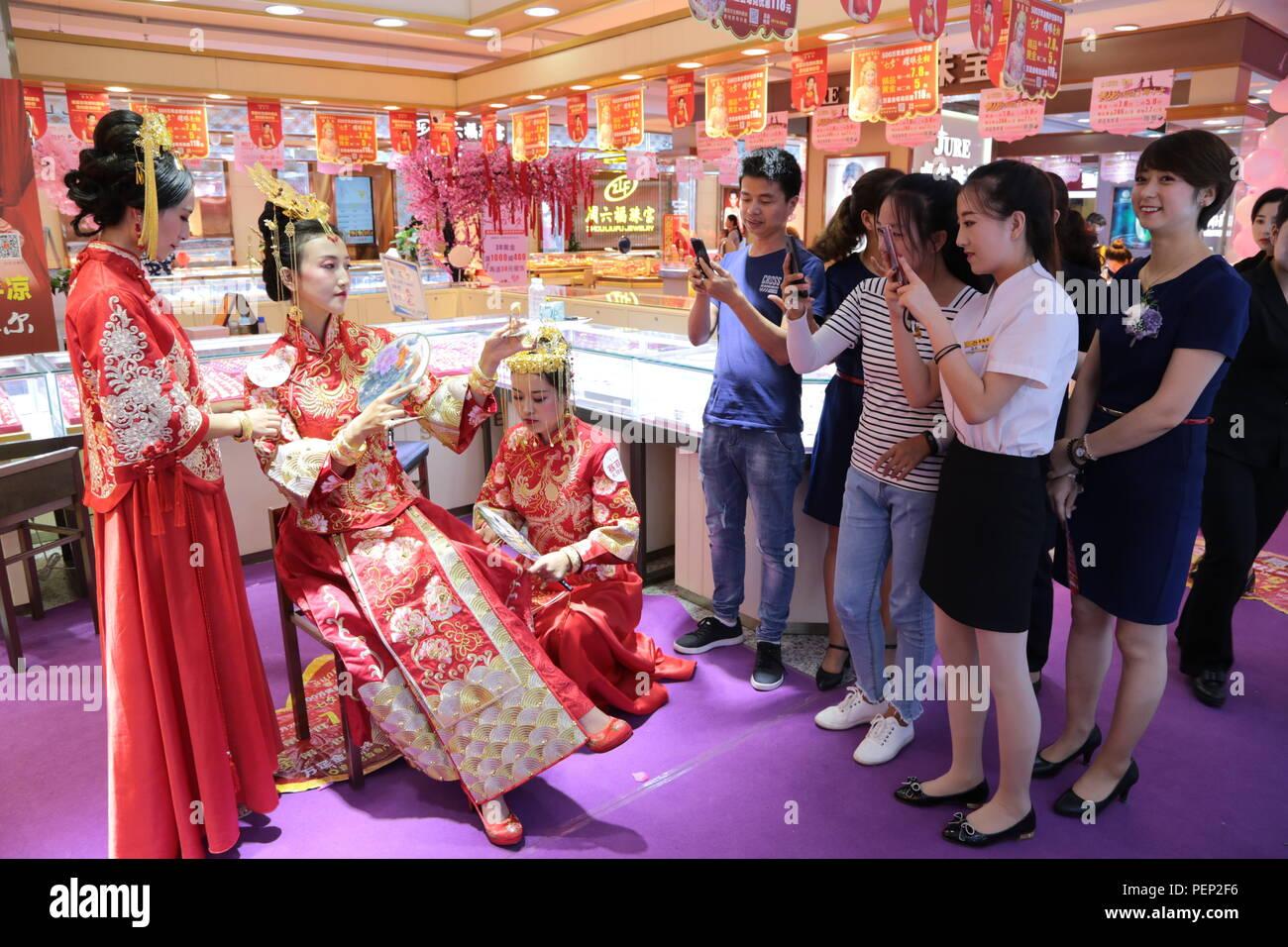 Pingliang Pingliang China 16th Aug 2018 Pingliang China Models