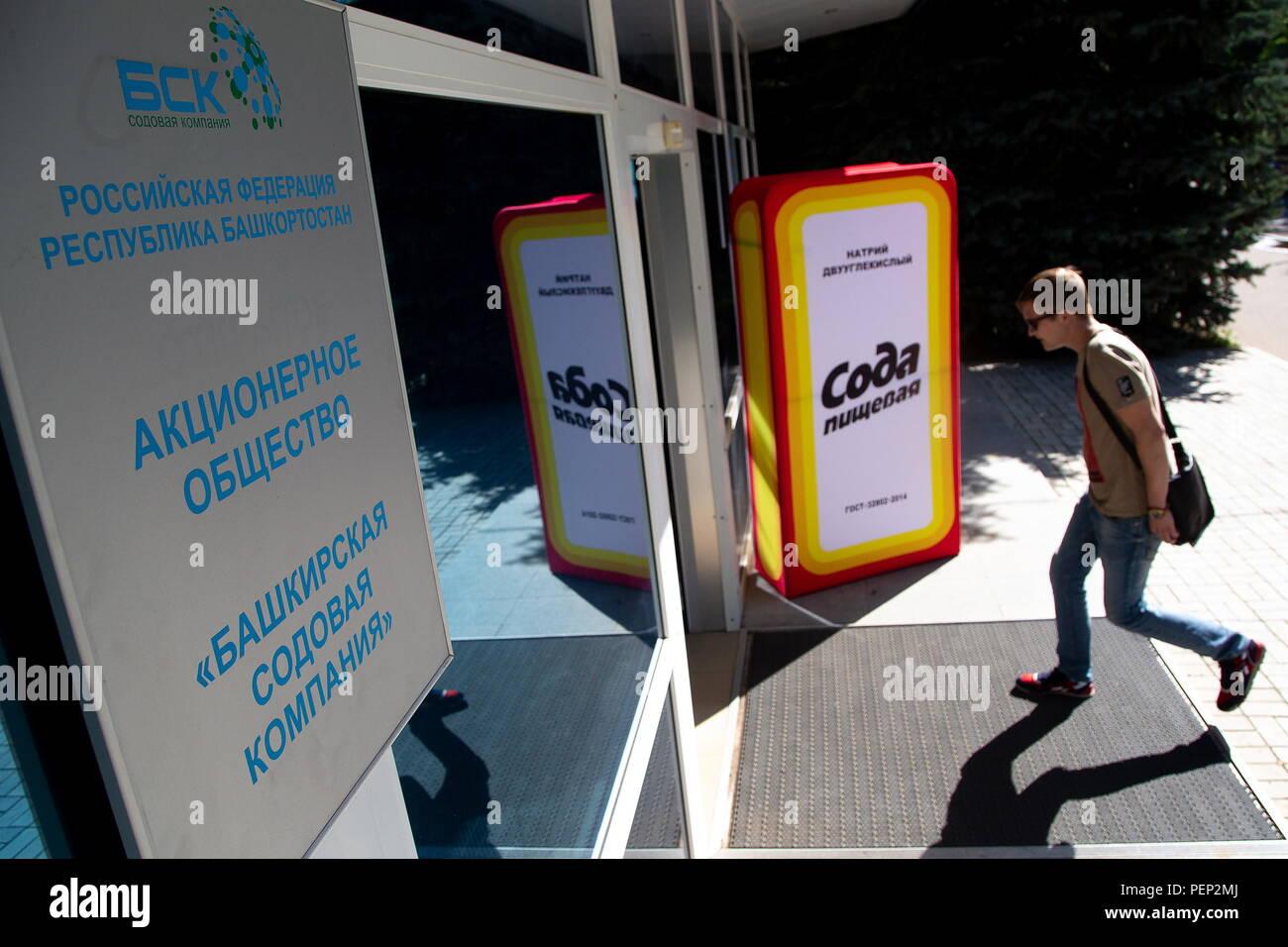 Caustic Soda Stock Photos Caustic Soda Stock Images Alamy