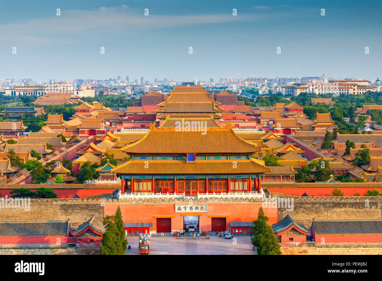 Beijing, China forbidden city outer wall and gate. Stock Photo