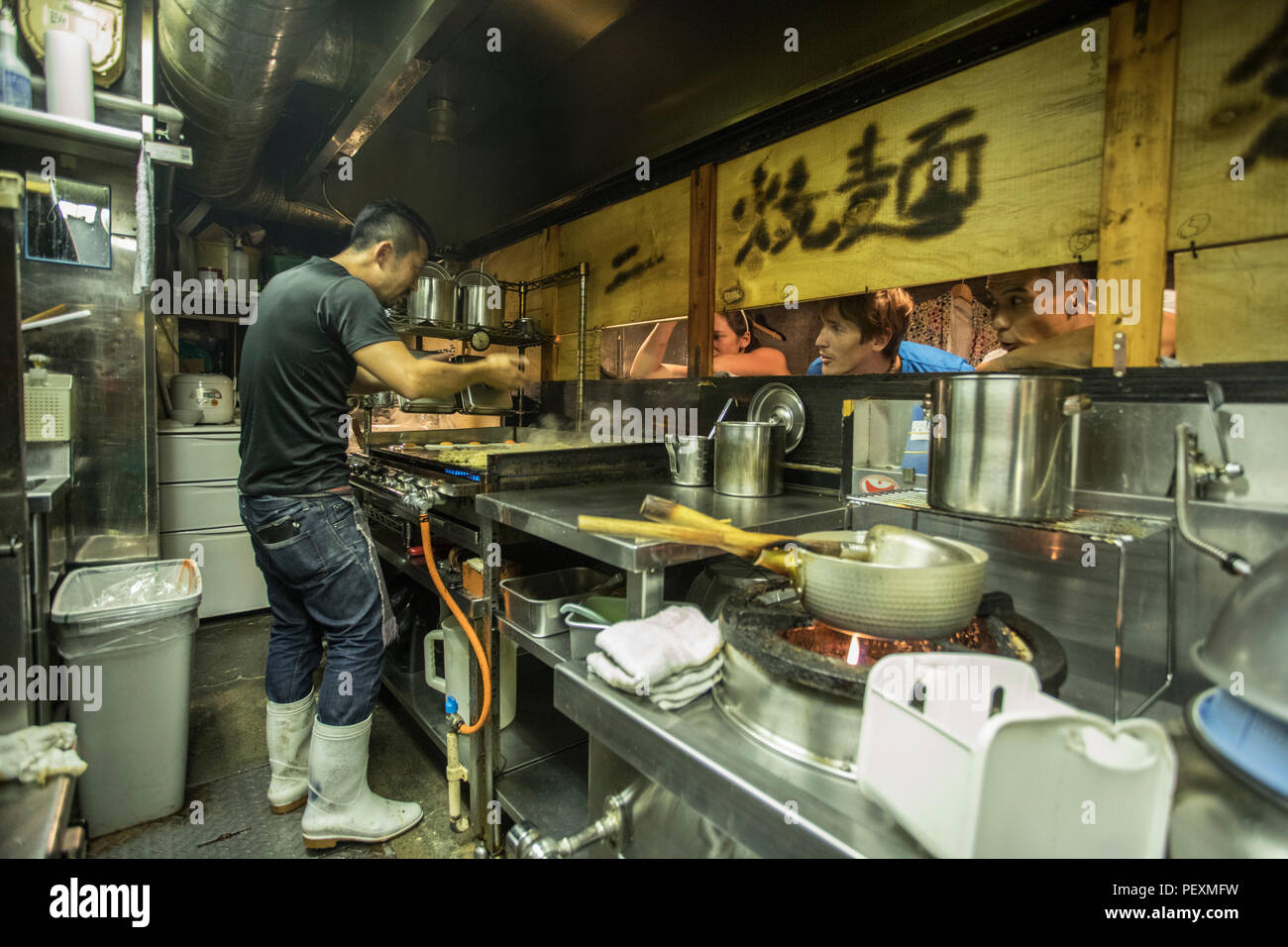 Worker Cooking In Ramen Shop Tokyo Japan Stock Photo 215716477