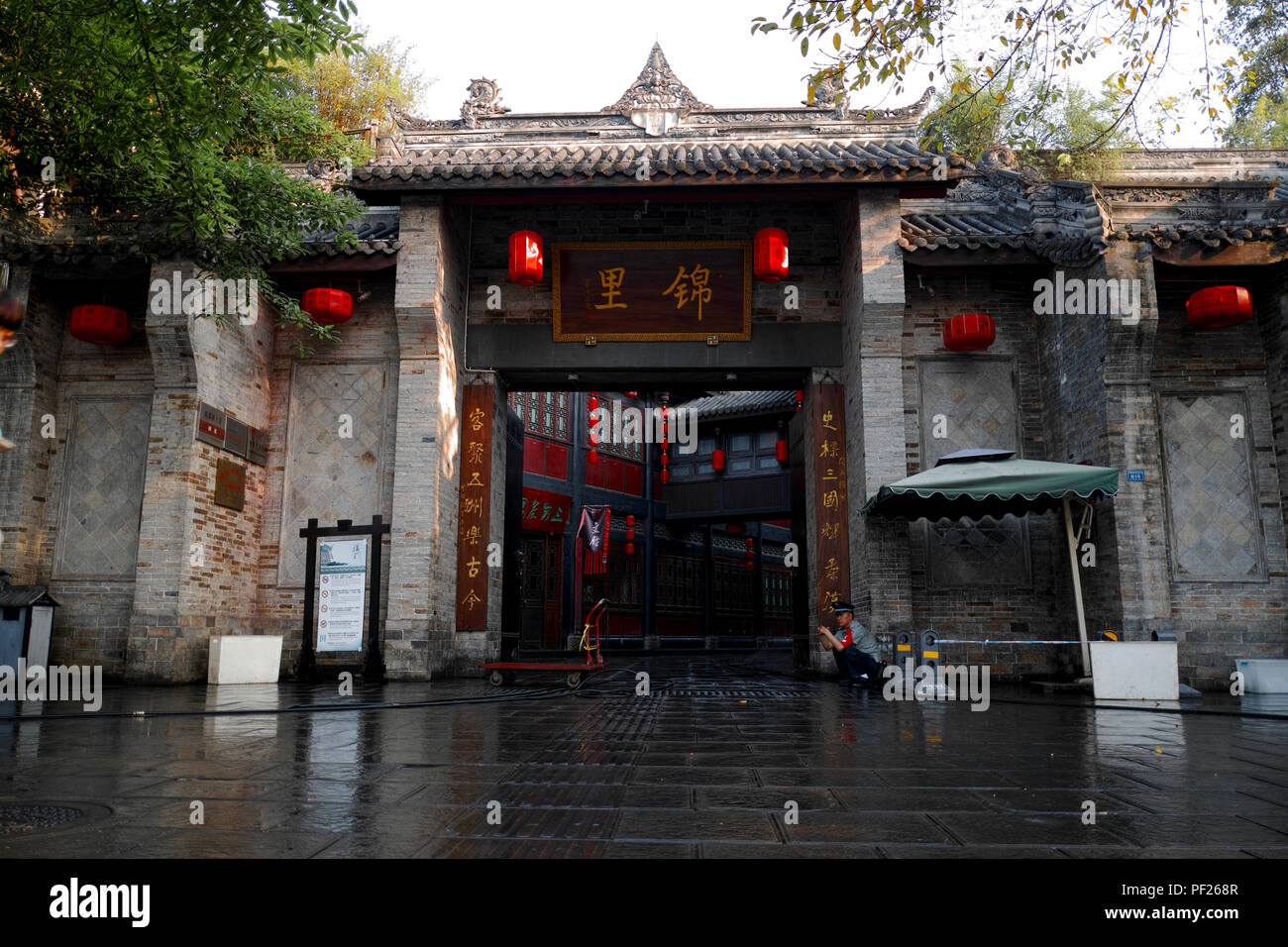 Life in Chengdu, Sichuan, the largest city in south west China. Stock Photo