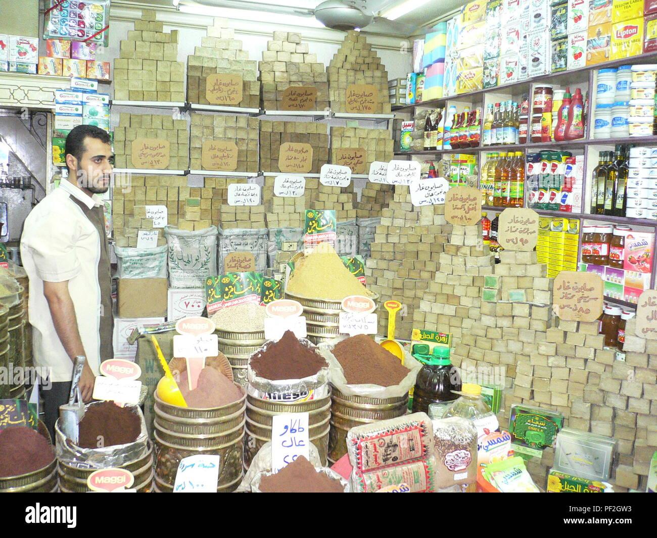 Date unknown - Syria: Undated photo of Aleppo soaps for sale in an Aleppo souk in Syria. Picture provided on July 3, 2017 courtesy of Samir Constantini, the owner of the Alepia factory.  Reportage dans une fabrique de savons d'Alep en banlieue parisienne. Le maitre savonnier est un Syrien qui a ete oblige de fuir son pays du fait de la guerre civile. *** FRANCE OUT / NO SALES TO FRENCH MEDIA *** - Stock Image