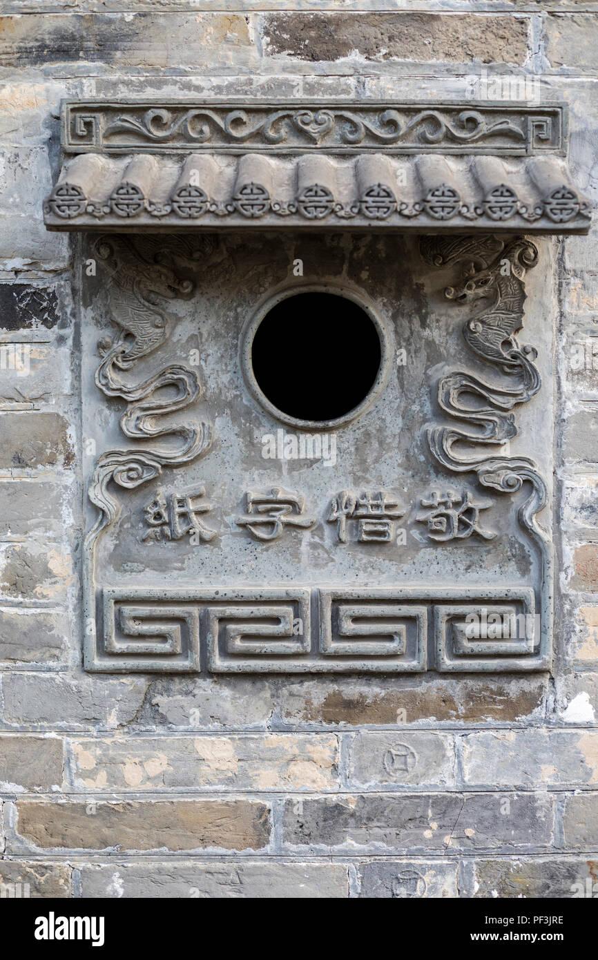 Yangzhou, Jiangsu, China.  Waste Receptacle in Outer Wall of Hotel. - Stock Image