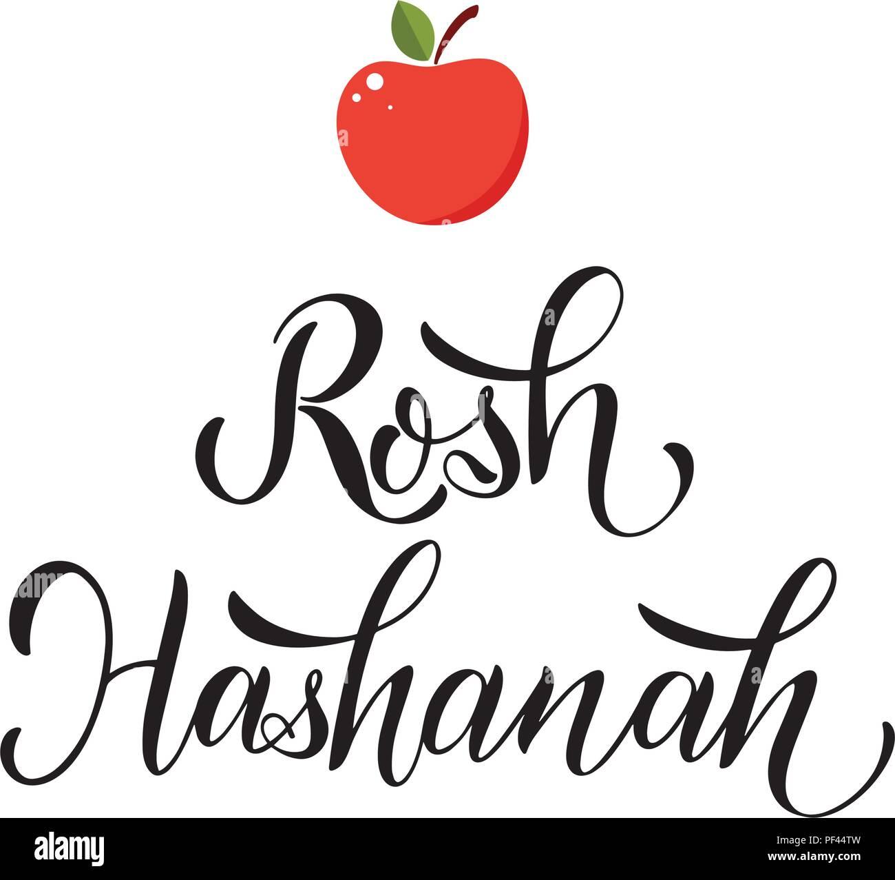 Rosh Hashanah Card Stock Photos Rosh Hashanah Card Stock Images