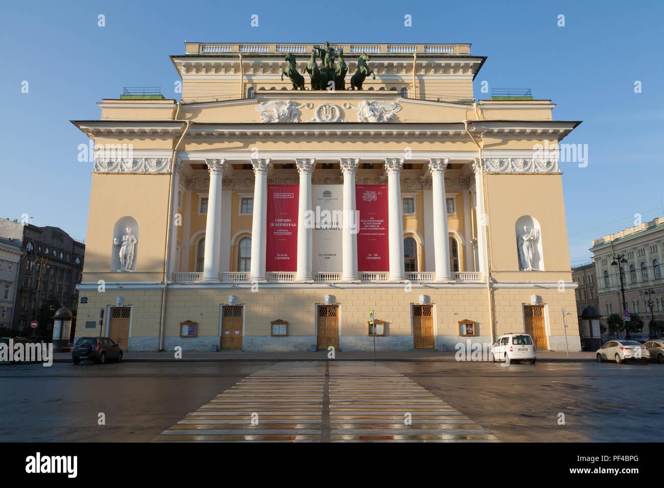 Alexandrinsky Theatre (Russian State Pushkin Academy Drama Theater) in Saint Petersburg, Russia. - Stock Image