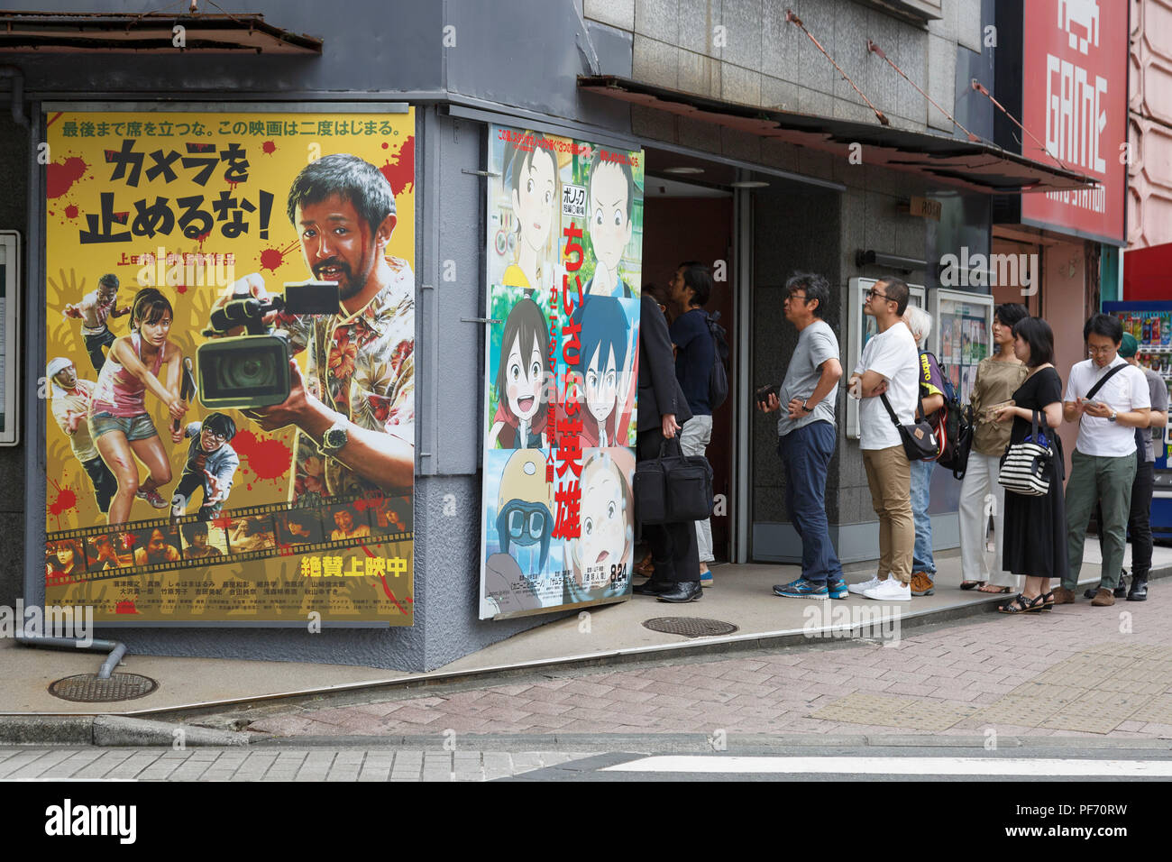 People Line Up Outside Movie Theater Cinema Rosa To See One Cut Of The Dead Japanese