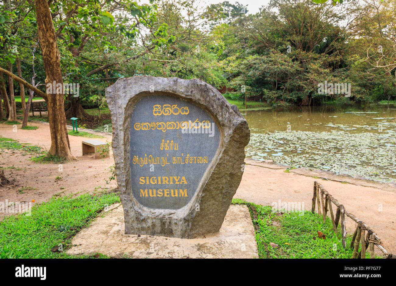 Sigiriya Museum carved entrance sign at Sigiriya or Lion Rock in the Cultural Triangle of Sri Lanka, a leading historic monument tourist attraction - Stock Image