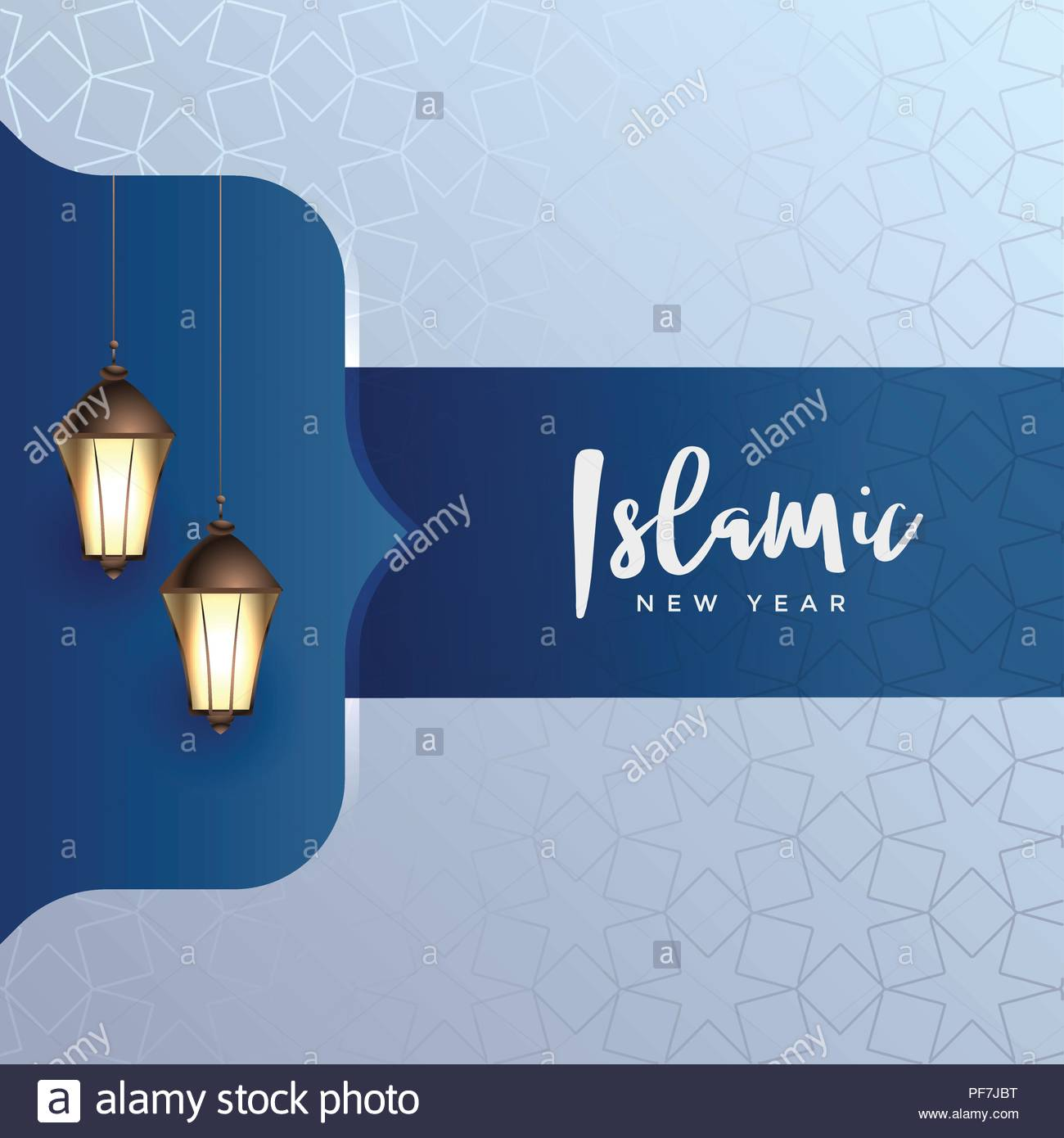 Elegant Islamic New Year Background With Hanging Lamps
