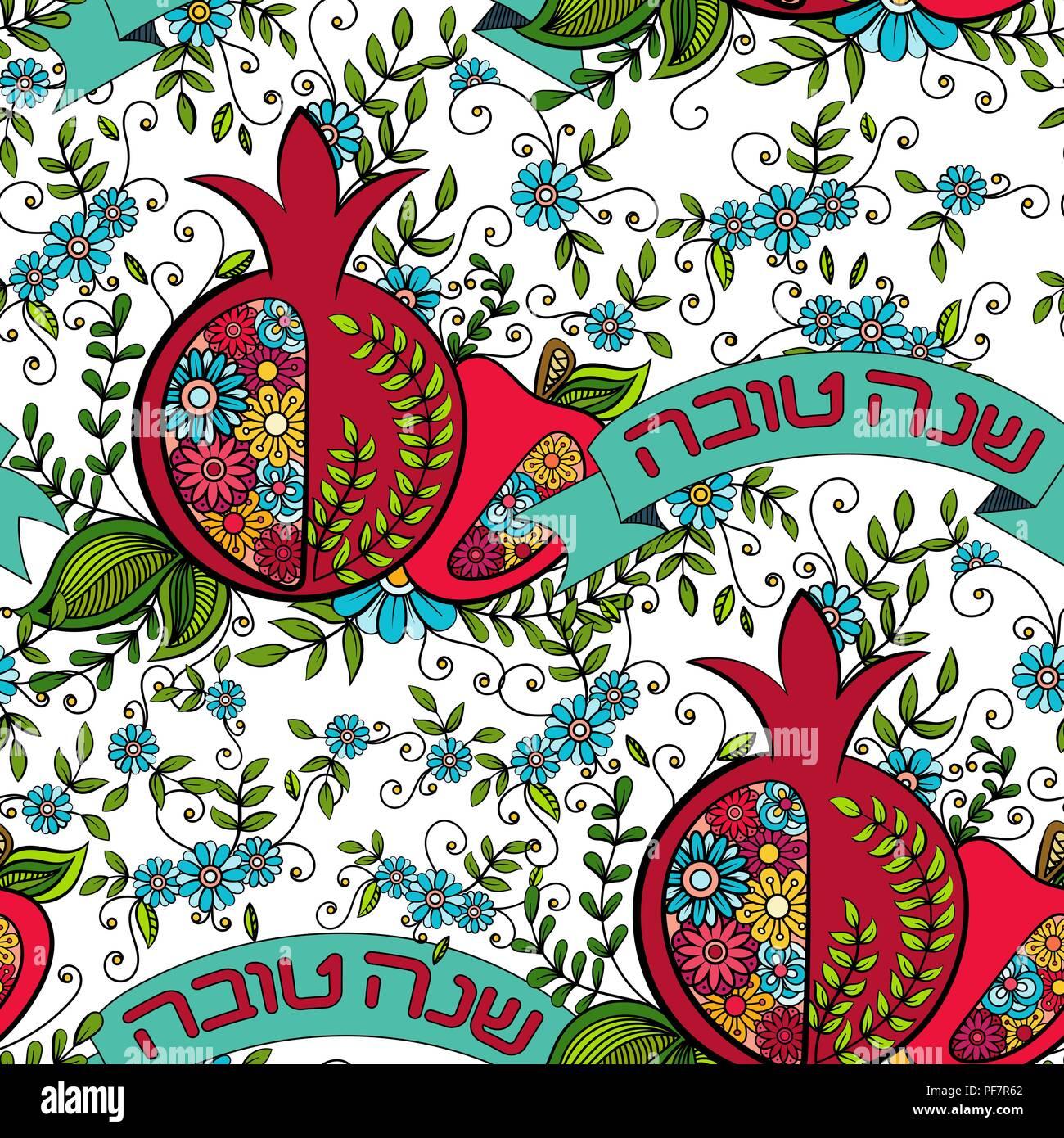 Hebrew Text Stock Photos Amp Hebrew Text Stock Images Alamy