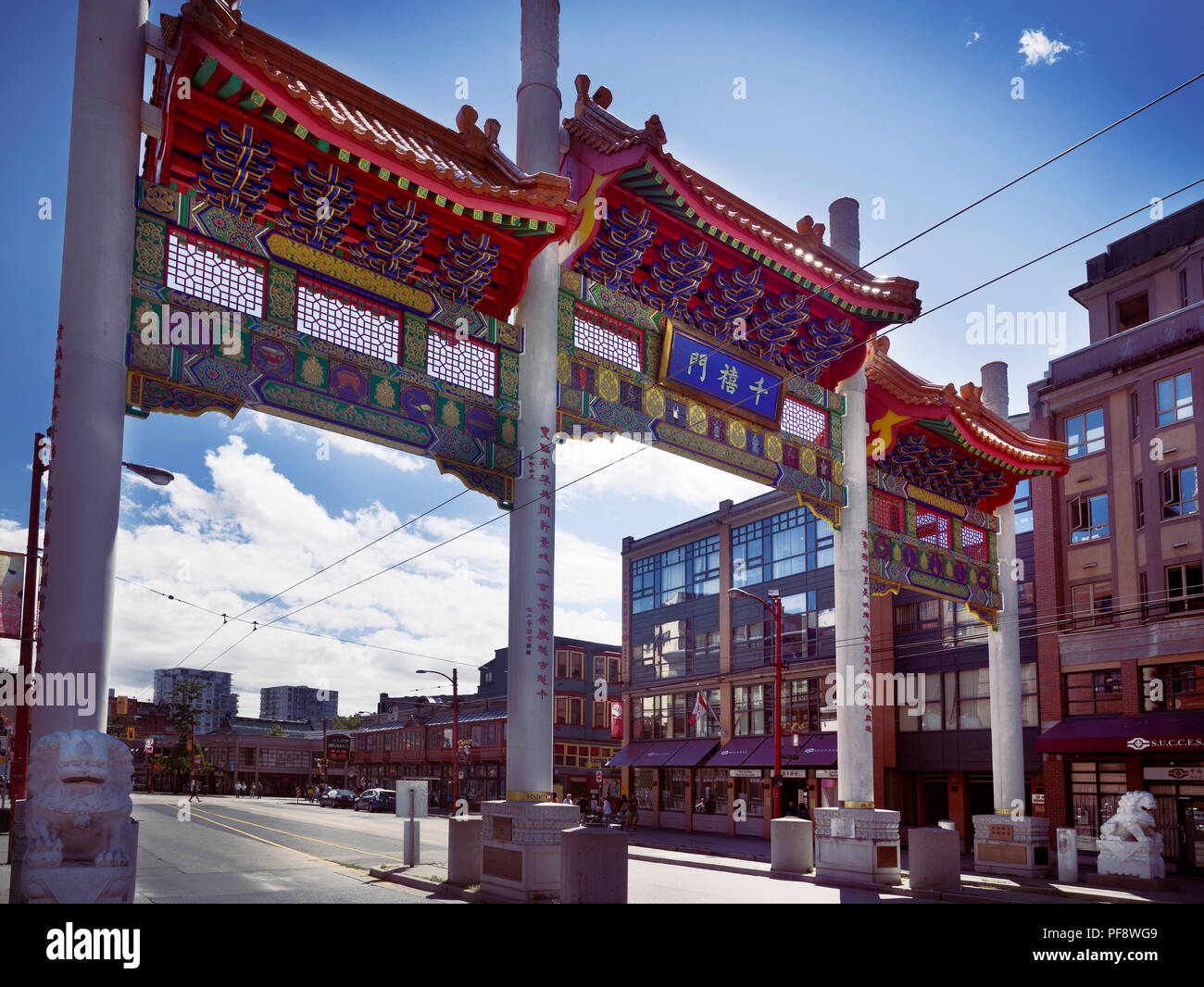 Chinatown Millennium Gate on Pender Street in Vancouver, British Columbia, Canada 2018 Stock Photo