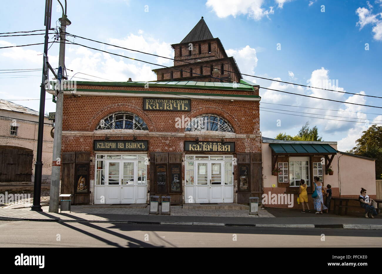 Kolomna, Russia. 20th Aug, 2018. MOSCOW REGION, RUSSIA - AUGUST 20, 2018: A view of the Kalachnaya Museum in the town of Kolomna. The museum explores the traditional baking process of Kalach, a small loaf of bread. Stanislav Krasilnikov/TASS Credit: ITAR-TASS News Agency/Alamy Live News Stock Photo