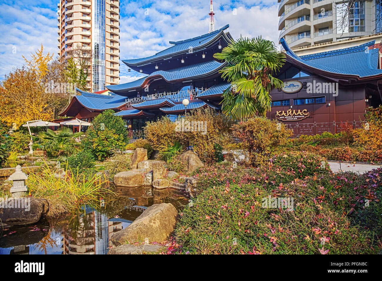 Japanese Friendship Garden Stock Photos & Japanese Friendship Garden ...